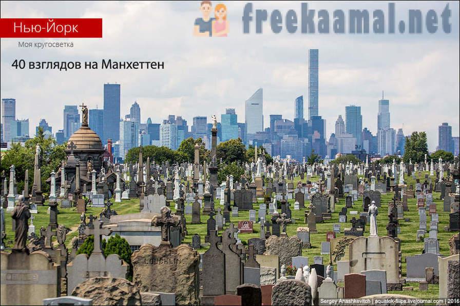 upoznavanje s Manhattana web stranice za pronalazak santa rosa ca